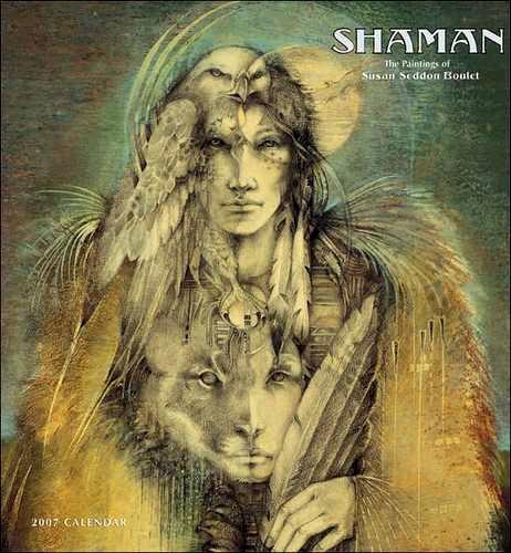 magiya-seksualnost-shamanizm