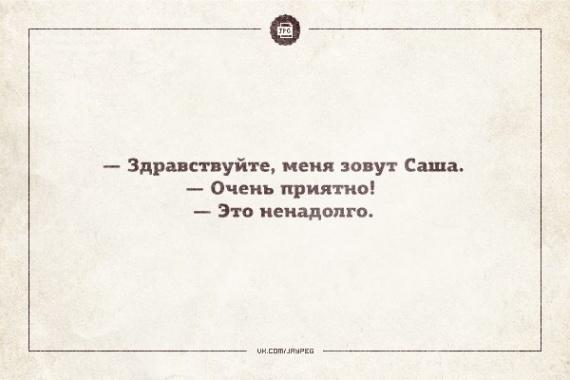 http://imaginaria.ru/uploads/images/00/00/35/2014/07/03/b47cc9.jpg