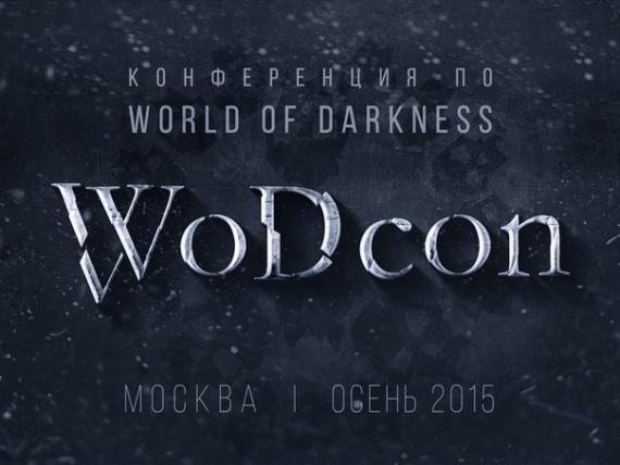 wodcon