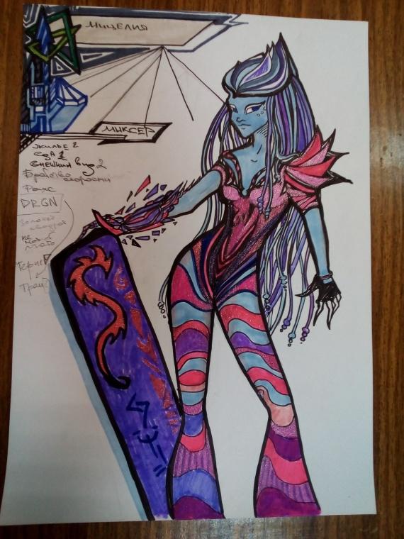 Экзотическая девушка-грибоморф, рисунок игрока