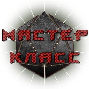 Новый вариант лого