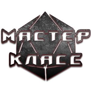 Предполагаемый лого