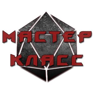 Лого нумер 3