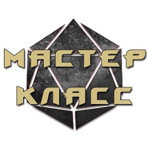 Последний вариант лого