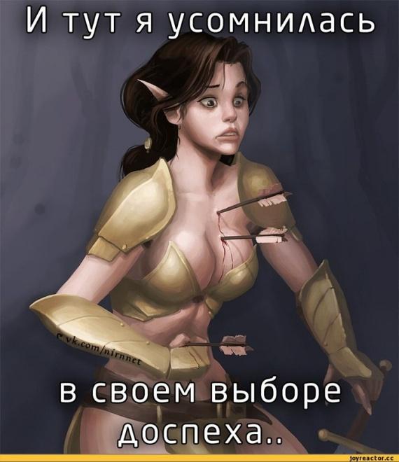 http://imaginaria.ru/uploads/images/00/11/33/2013/06/10/82efcbcfda.jpg