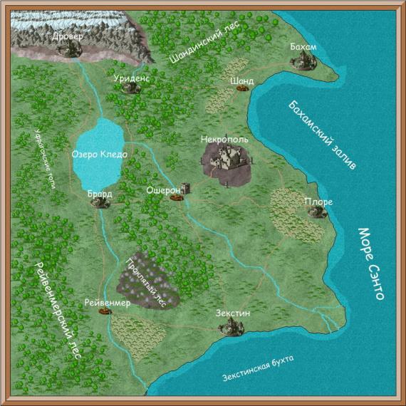 Оригинальная карта мира автора