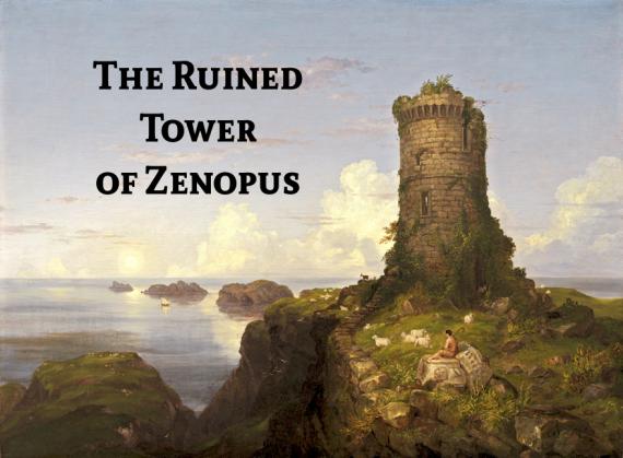 Разрушенная башня Зенопуса